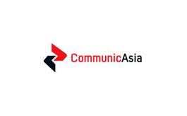 亚洲通讯与广播设备及未来科技博览会
