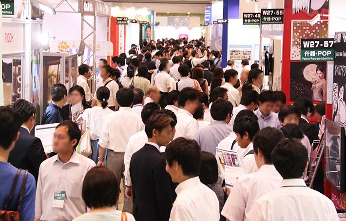 日本东京网易彩票网促销用品展(Markerting&Sales Promotion Expo)