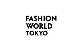 日本东京时尚世界服装、配饰及箱包展览会