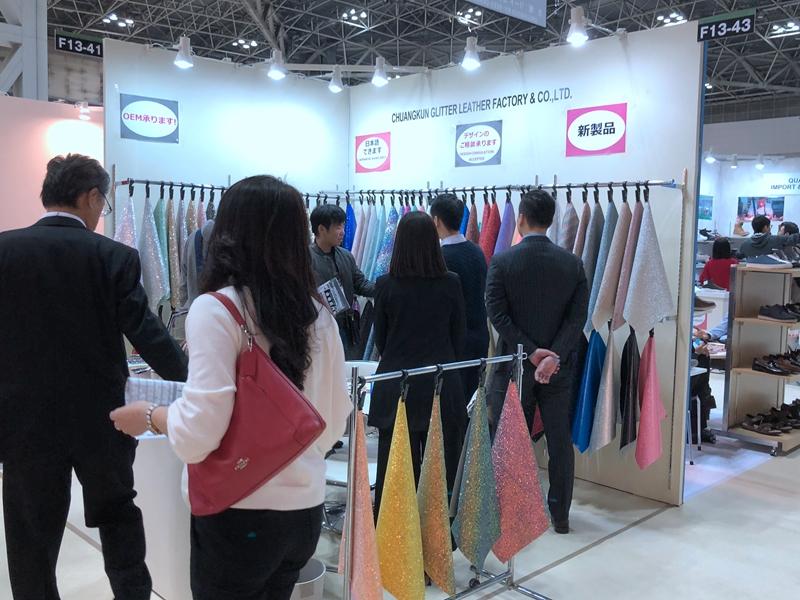 日本时尚世界展