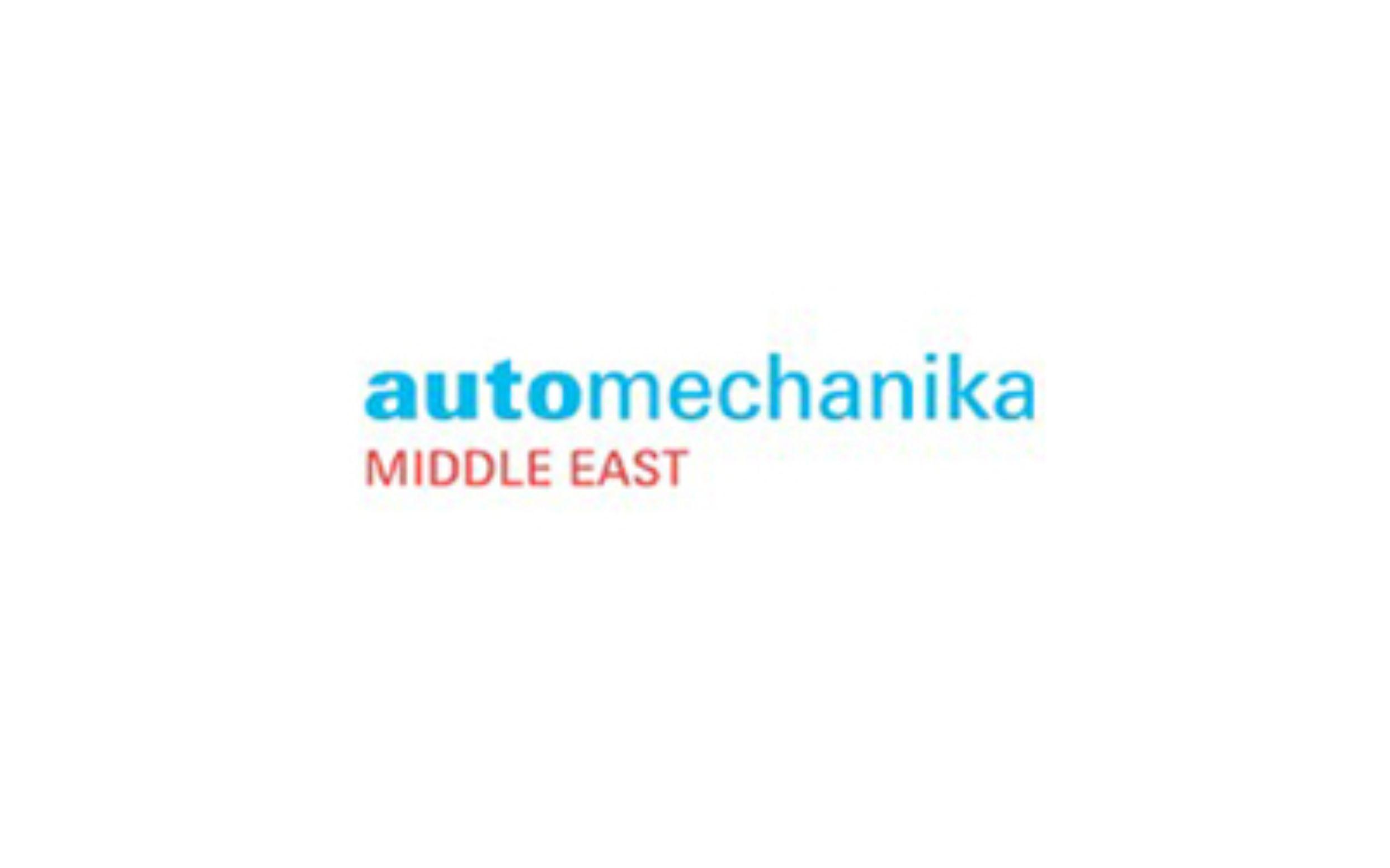 中东(迪拜)国际汽车零部件及售后服务展览会